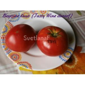 Tasty Wine dwarf (Вкусное вино)