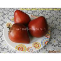 Reinhard Kraft Chocolate Heart