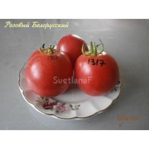Розовый Белорусский