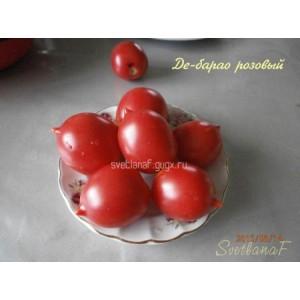 Де-барао розовые сливки с носиком (De-barao)